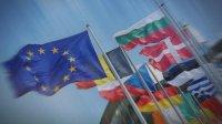 Президентите на страните от Западните Балкани искат ускорено присъединяване към ЕС