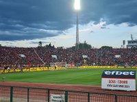 Голяма еуфория преди мача ЦСКА - Арда за Купата на България