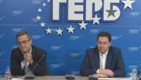 ГЕРБ: Служебното правителство се превръща в предизборен щаб на президента Радев