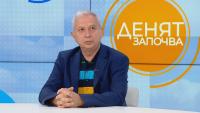 Огнян Герджиков: Съставът на служебния кабинет е много добре подбран