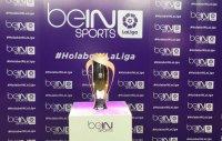 Важна промяна в програмата на последния кръг в Ла Лига