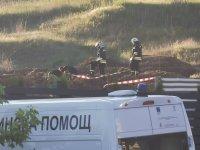 Откриха боеприпас в Благоевград (СНИМКИ)