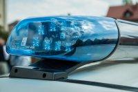 Двама убити и осем ранени след стрелба в Минеаполис