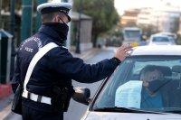 Гърция позволи до 4 души да се возят в една кола