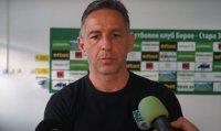 Треньорът на Берое: Любо Пенев може да каже по-добре за ВАР