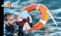 Спасиха деца мигранти във водите край Сеута (СНИМКИ)