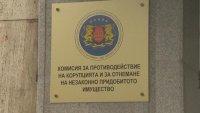 Шефката на кабинета на Рашков била дисциплинарно уволнена от КПКОНПИ