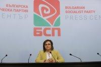 """Голяма лява коалиция: БСП подписва споразумения с АБВ, """"Нормална България"""" и """"Движение 21"""" (Обзор)"""