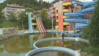 Аквапаркът в Благоевград няма да работи и тази година