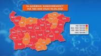 8 области вече са в оранжевата зона по заболеваемост у нас