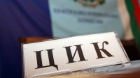 ЦИК определи местата, на които ще се гласува в чужбина на 11 юли
