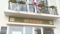 Читалището в Кладница е затворено, ансамбълът тренира пред сградата