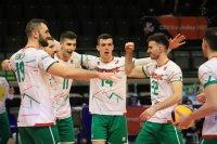 България в една група с Чехия, Италия и Словения на ЕвроВолей 2021