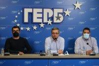 ГЕРБ: Служебното правителство е коалиция между БСП, ДПС и Мая Манолова