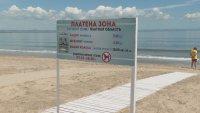 Официално от днес плажовете у нас са отворени за туристи