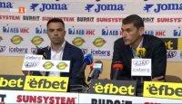 Волейболният ЦСКА с нов спонсор и надежди за базата