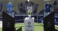 Шампионската лига ще грее в синьо, но с какъв нюанс?