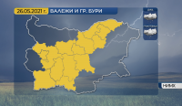 Жълт код за гръмотевични бури и градушки в 14 области на страната утре