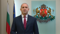 Румен Радев подписа указ за назначаването на новия шеф на ДАНС