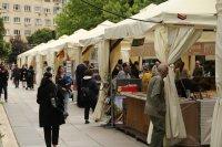 Започна Пролетният базар на книгата