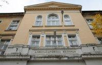 """МЗ установи грубо нарушение в работата на Съвета на директорите в """"Александровска"""""""