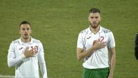 Двубоят България U21 – Русия U21 ще бъде излъчен в онлайн платформата на БНТ, вход свободен за зрителите