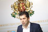 Министър Кирил Петков се срещна с търговските представители зад граница