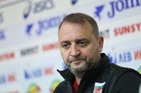 Иван Петков: Амбицията ни е отново да спечелим Златната европейска лига