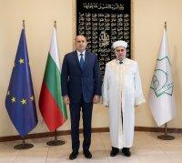 Румен Радев поздрави Мустафа Хаджи с преизбирането му за главен мюфтия
