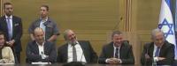 Ключов ден за бъдещето на политиката в Израел