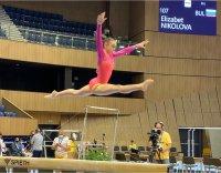 Елизабет Николова с 9-о място на купата по спортна гимнастика