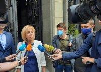 Манолова иска среща с регионалния министър за обществените поръчки в АПИ