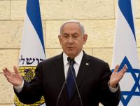 Край на ерата Нетаняху в Израел