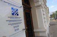 Скандалът с ББР се разраства, БНБ нарече ситуацията безпрецедентна