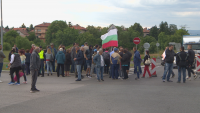 Протестиращи от Волуяк затвориха за час Ломско шосе
