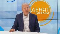 Александър Томов: Стартът на мощната корупция започна още през 2001-2002 г.