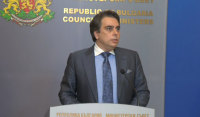 """Министър Василев: Трябва да се идентифицират всички юридически лица в санкционираните фирми по """"Магнитски"""""""