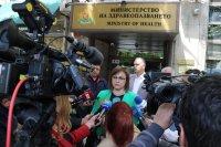 Нинова за санкциите: Такива корупционни схеми не могат да станат без политическа протекция