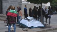 Протестиращи и днес настояха за оставката на главния прокурор