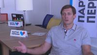 Руската полиция освободи опозиционния политик Дмитрий Гудков