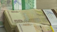 Без конкурс: 90% от обществените поръчки в Министерство на отбраната