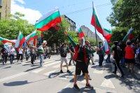 """""""Българските патриоти"""" протестираха заради изказването на Карадайъ в Турция"""