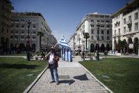 Стачка в Гърция спира транспорта през целия ден