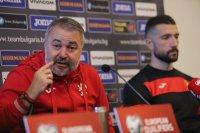2 от 3: Националите и Ясен Петров срещу Русия