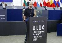 """Румънският документален филм """"Колектив"""" спечели наградата """"Лукс"""" на публиката"""