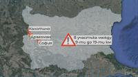 Спират движението за два часа в отсечка по пътя Калотина - Драгоман