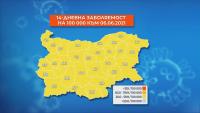 Цялата страна вече е в жълтата зона на COVID-19