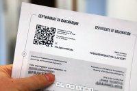 ЕП ще обяви окончателно решение за ковид сертификатите
