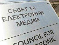 СЕМ е отговорил на отправените от министъра на културата въпроси