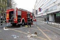 Земетресение от 4,7 по Рихтер в Хърватия